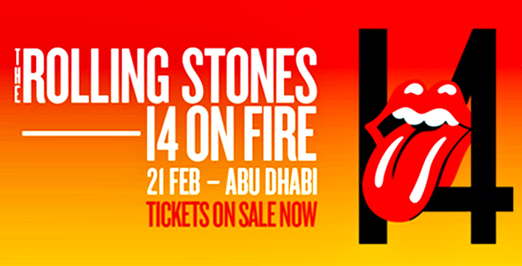 Настоящий рок в Абу-Даби!