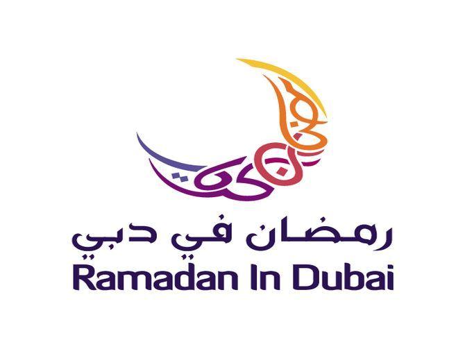 Дубайский календарь – лето 2015!