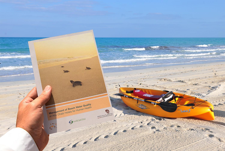 Правительство Абу-Даби установит нормативы качества воды для отелей и курортов.