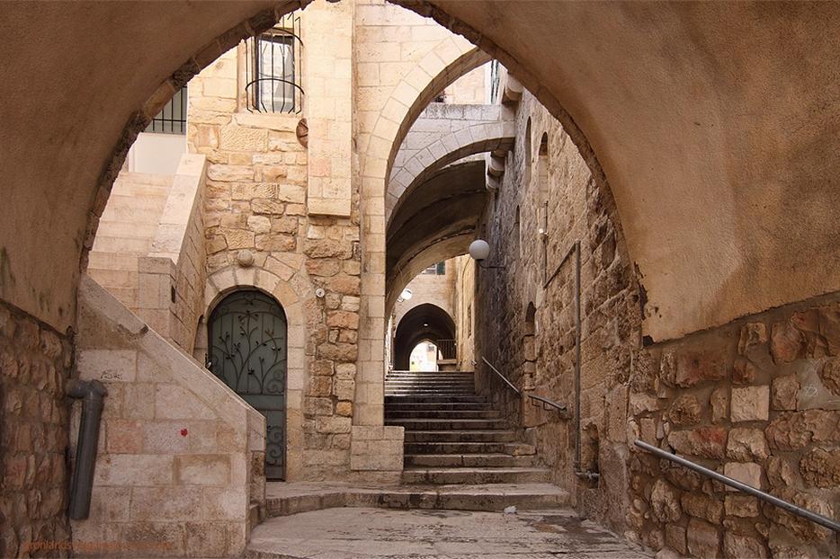 События Иерусалима февраль-март 2016