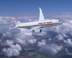 Стоимость авиабилета а\к ROYAL AIR MAROC