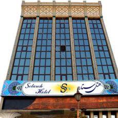SETARE HOTEL 3*