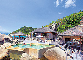 Six Senses Ninh Van Bay 5*