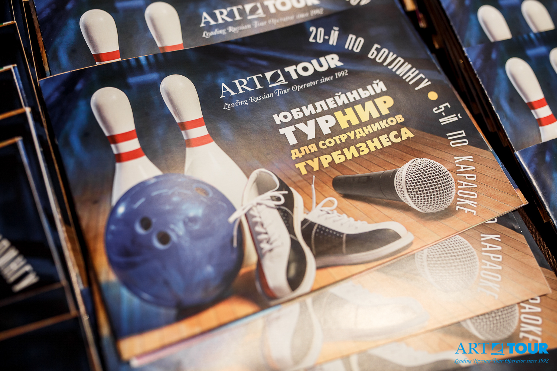 XX Международный Боулинг - ТУРнир и V турнир по караоке для сотрудников турбизнеса. ИТОГИ