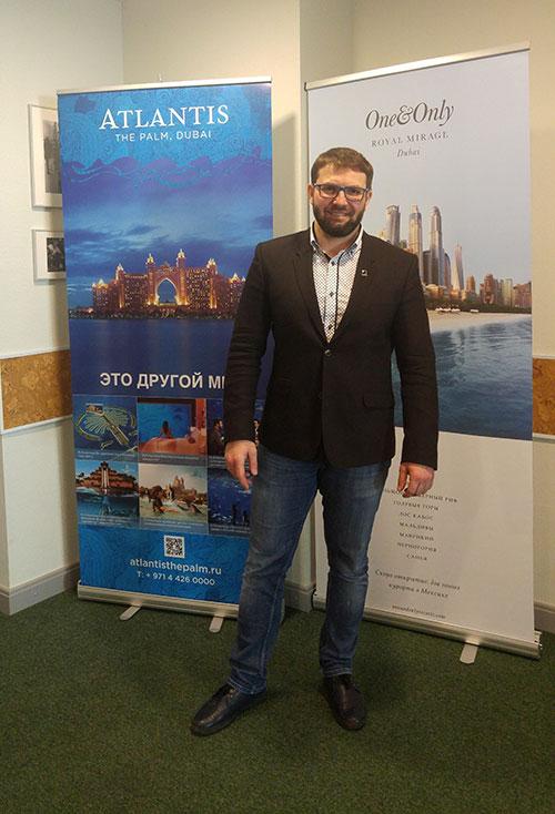 «АРТ-ТУР» с Kerzner International провели весенний семинар в Тюмени