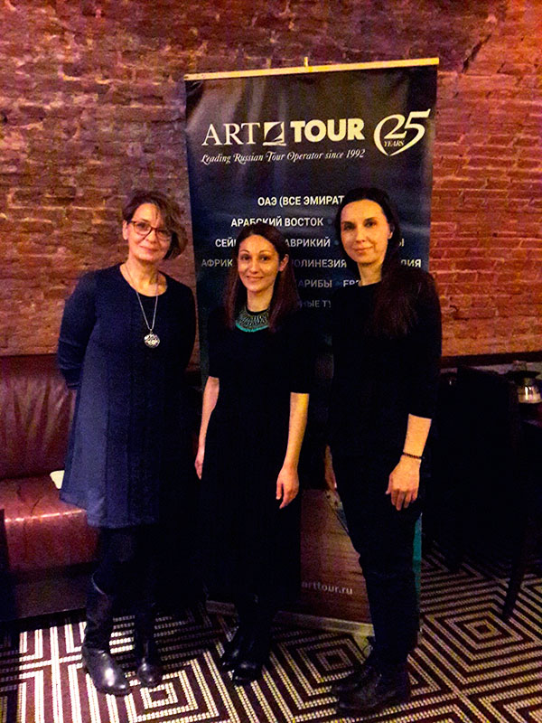 «АРТ-ТУР» и Anantara Hotels провели совместный бизнес-завтрак для московских агентов