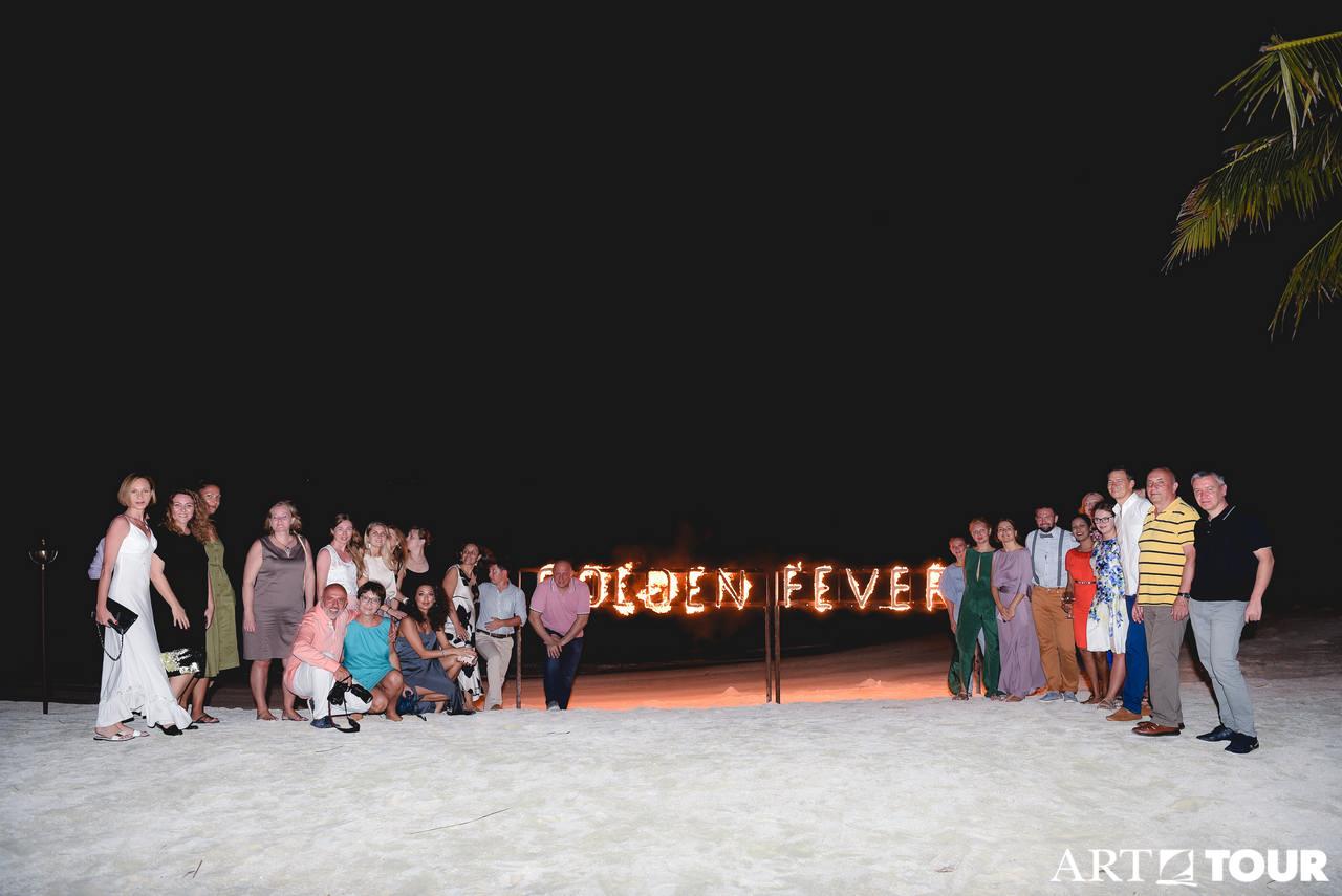 Пресс-релиз: «Золотая Лихорадка-2018» для лучших агентов «АРТ-ТУР» - драгоценный отдых на Мальдивах и дворцовый прием в Абу-Даби!