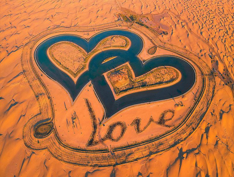 Туры на День Всех Влюбленных!