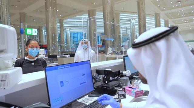 Информация для туристов, прибывающих в ОАЭ