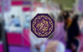 Ювелирная выставка Jewellery Arabia