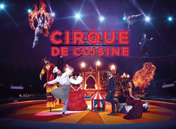 «Цирковое и кулинарное искусство» — четверг 19 апреля