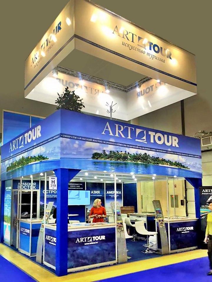 «АРТ-ТУР» на выставке MITT 2018