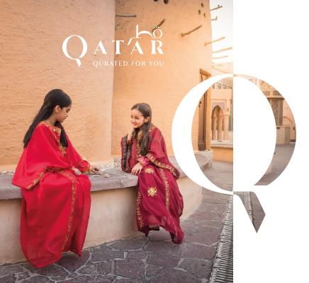 Как выиграть отдых в Катаре? Квест для турагентов