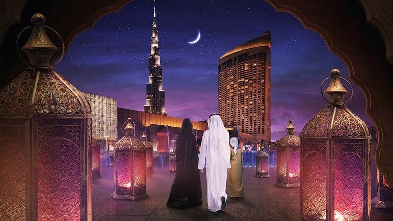 Дубай отказывается от ряда ограничений во время Рамадана