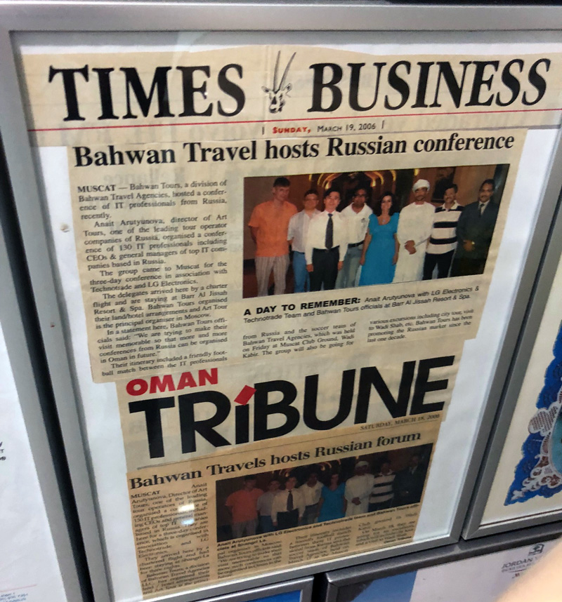 Times business Oman
