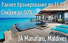 JA Manafary