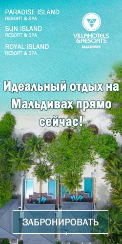 Villa Hotels and Resorts