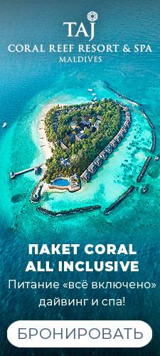 taj coral