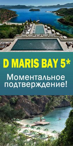 Турция D MARIS BAY 5*