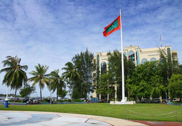 Сообщение от Министерства по туризму Мальдивской Республики
