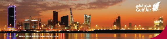 Бахрейн от