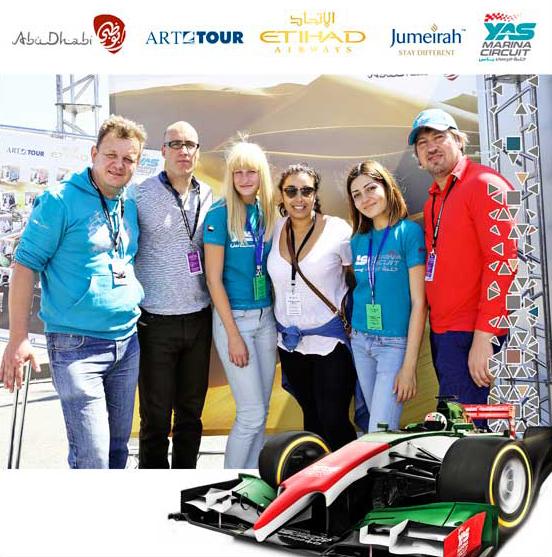 Туроператор «АРТ-ТУР» принял участие в Moscow City Racing 2014!