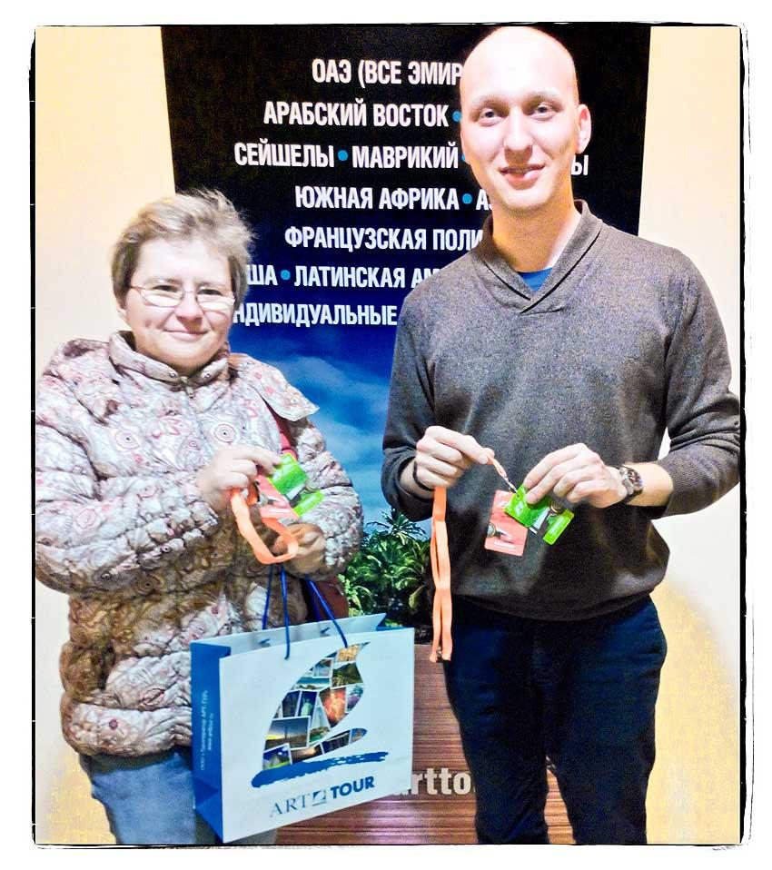 Туроператор «АРТ-ТУР»  наградил победителя конкурса «Жажда скорости».
