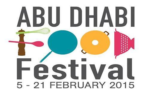 В Абу-Даби состоится кулинарный фестиваль!