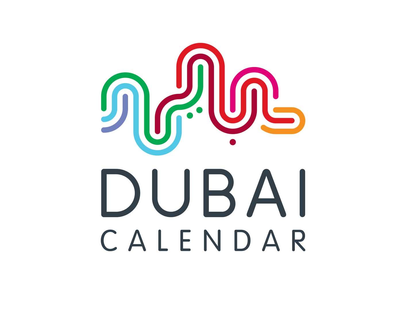 Календарь событий Дубая в феврале!