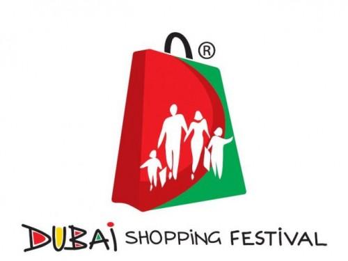 Календарь событий Дубай 2014