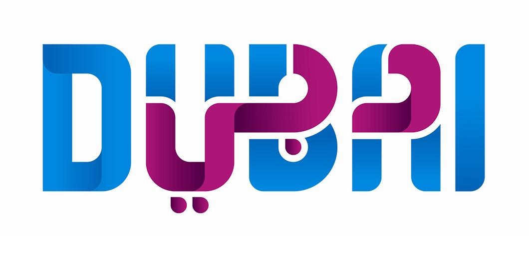 Новый бренд Дубая