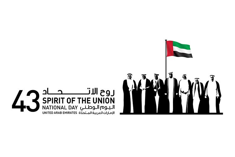 43-я годовщина Независимости ОАЭ!