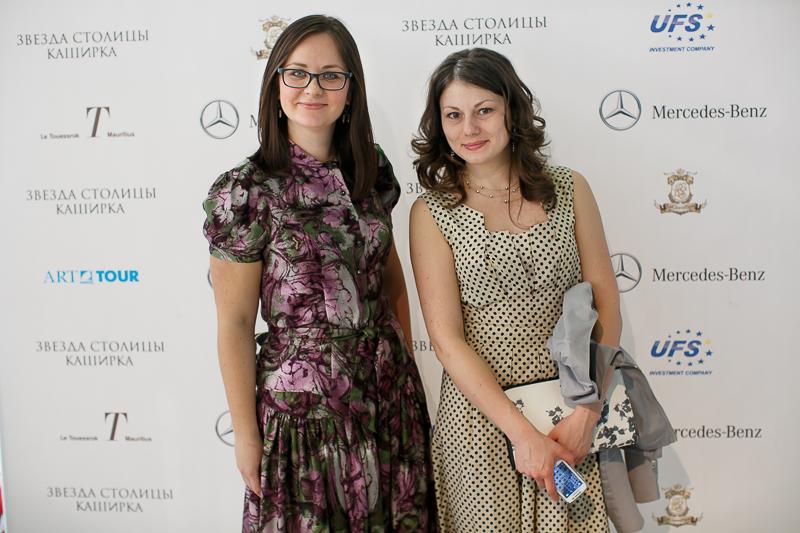 День рождения дилерского центра «Звезда Столицы Каширка» при поддержке «АРТ-ТУР» и Sun Resorts