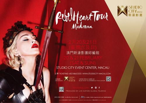 Мадонна выступит в Макао!
