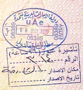 Визовые требования по ОАЭ