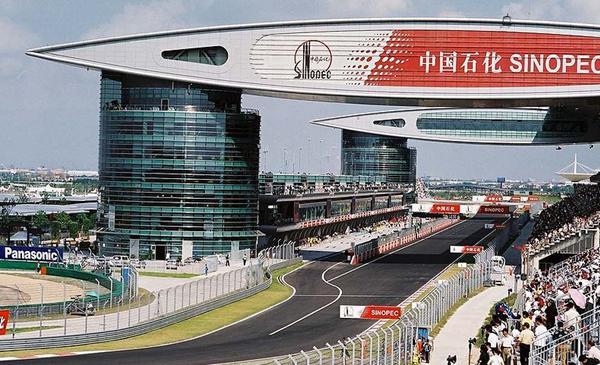 03-CHINESE GRAND PRIX (Shanghai), 12.04.2019-14.04.2019